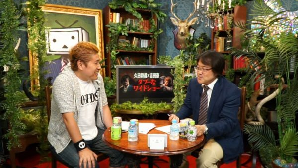 「名古屋のアイドル文化はヤバい」吉田豪、訴訟に発展するアイドル界隈の闇を語る