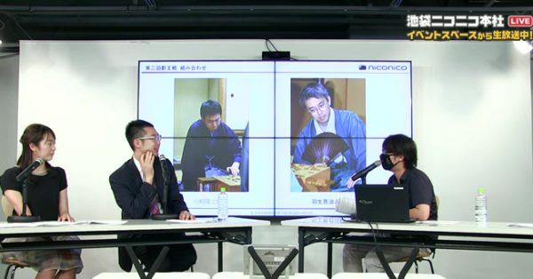 電王戦・叡王戦をもっと楽しむ将棋講座 ―― プロ棋士と将棋AIのこれまでとこれから