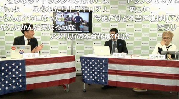 アメリカ大統領選開票実況 ダイジェスト速報(14:55更新)
