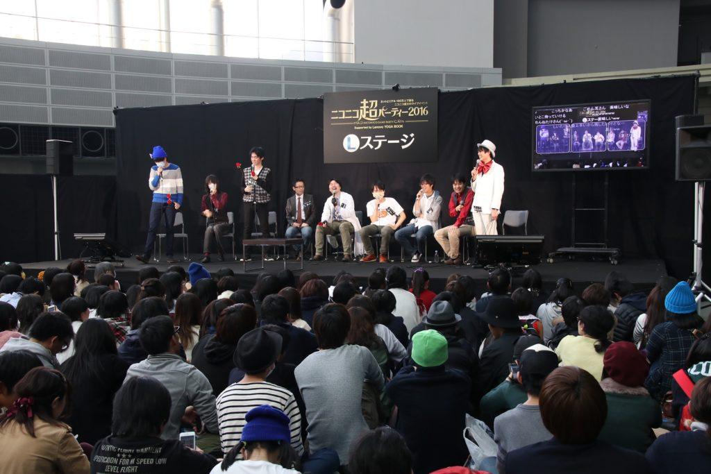 左から、むつー、らっだー、ねねし、ぬどん、Hakase、赤石先生、稲野、クー、茸(たけ)