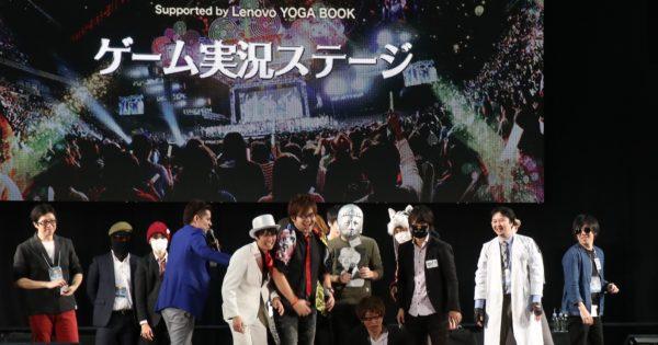 【速報】ニコニコ超パーティー2016 ゲーム実況ステージの熱気をレポート【写真200枚】