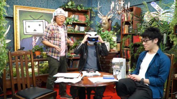 実況者レトルト×牛沢、VRを初体験 「VRの世界から帰ってきたらおじさんしかいない……」