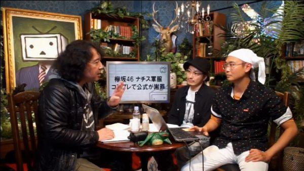 欅坂46のナチス軍服コスプレは秋元康の心象風景だったのか?
