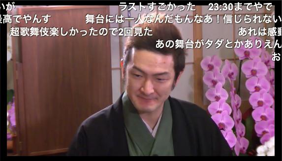 中村獅童「初音ミクさんに今でも親近感が湧いている」【超歌舞伎『今昔饗宴千本桜』振り返り】