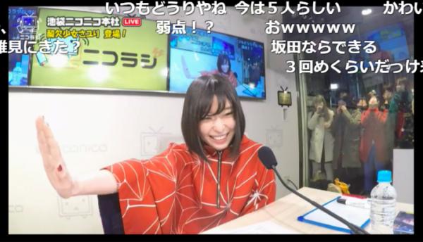 RADWIMPS野田洋次郎が惚れた歌声・さユりの不思議系トーク炸裂。趣味は「幽体離脱へのチャレンジ」!?