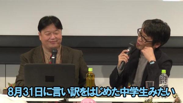 現代アートの巨匠・村上隆が創るアニメが「未完成で公開される理由」  岡田斗司夫と山本寛が語る