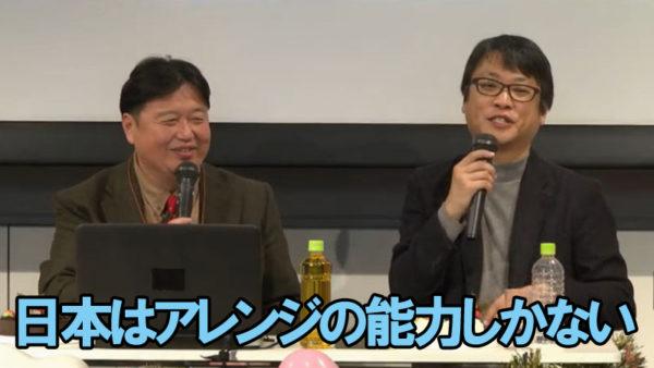 「日本人は0からものを生み出せない」――日本アニメの海外進出について岡田斗司夫と山本寛が激論