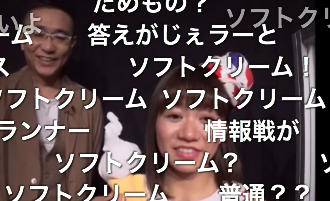 「答えわかんなくてもとりあえず押せ」エビ中・星名美怜らがニコ生クイズ番組でコメントの言いなりに