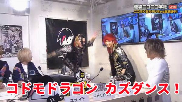 ユナイト恋ダンスvsコドモカズダンス! Chanty、ダウト、HERO、Dも出演――ViSULOG 6th ANNIVERSARYライブツアーに向けて公約を発表