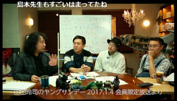 『ユーリ!!! on ICE』 監督・山本沙代の熱すぎるフィギュア愛を友人漫画家が語る