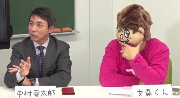 『週刊文春』元エース記者と現役記者を逆直撃!「本当にタブーってないんですか?」