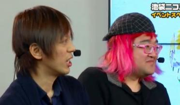 高田健志が加藤純一のニコラジに侵入?「下半身出して今から行こうかな?」