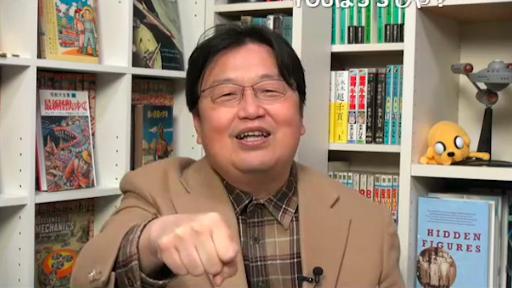 『マツコ会議』超えた? NHKの暴露トーク人形劇『ねほりんぱほりん』のすごさを岡田斗司夫が解説