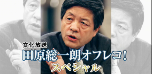 金正男暗殺の目的は政権交代回避? 田原総一朗と専門家が語る北朝鮮の内幕