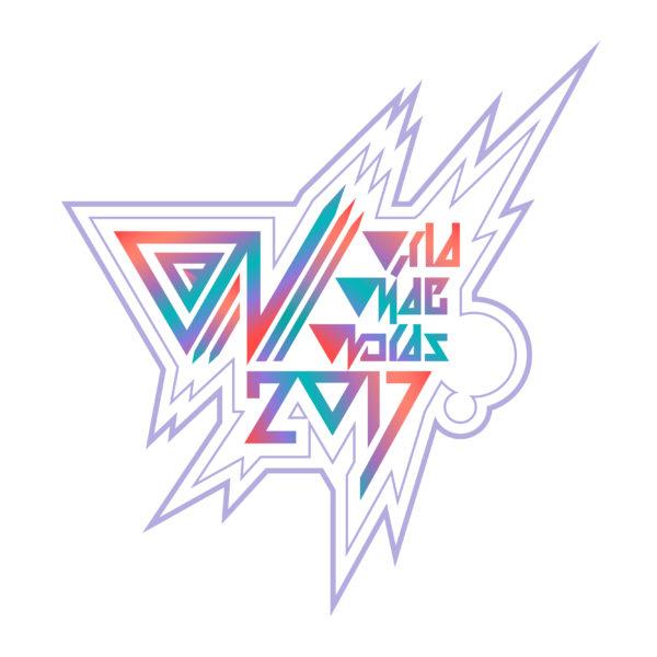 ネットラップの祭典【World Wide Words 2017】開催決定! 主催のらっぷびとが公式ニコ生にて情報解禁。第一次参加アーティストも発表!