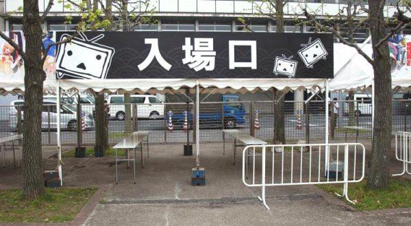 【ニコニコ超会議2017】初参加の人は必見! 海浜幕張駅から幕張メッセまでのお勧めルートを写真で紹介してみた