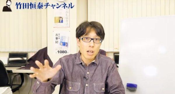 天皇陛下主催の『COUNT DOWN TV』で何度もランクインした歌、それが『君が代』。 明治天皇の玄孫 竹田恒泰さんが解説する『君が代』が国歌である理由。