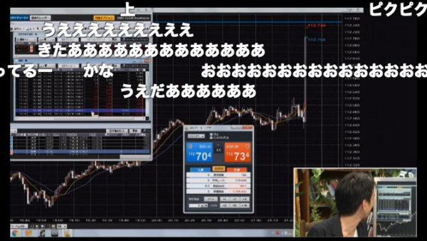 まとめサイト管理人JINがFX取引に挑戦した結果→15000円勝ち「しょっぱい結果になってしまって申し訳ない」