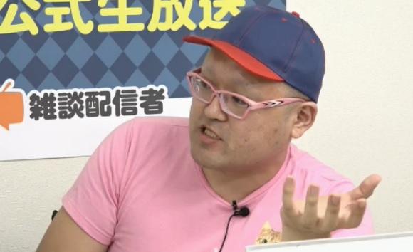 """「アメリカに依存する日本はまさに""""ニート状態"""" 自立するために9条改正すべき」仕送りで生活する30代男性の意見に「まずお前が自立しろ」"""
