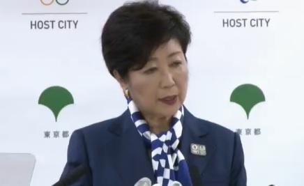 「自分ファースト」「ネットの支持率ひくいw」小池百合子都知事が自民党への離党届提出を発表。定例記者会見を見たネットの反応