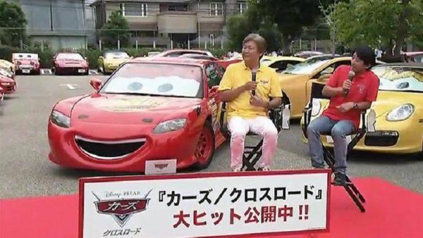 映画『カーズ/クロスロード』の魅力を元F1レーサーの片山右京が語る「子供だましの作品じゃない。心境描写はドライバーとして通じるものがある」