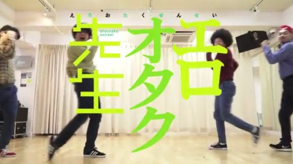 RAB(リアルアキバボーイズ)が本気で「エロマンガ先生」OP踊ってみた! これが踊れる最強のオタク達だ