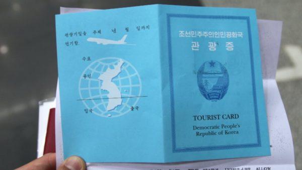 【北朝鮮の車窓から】盗聴・監視は当たり前、旅客1人にお付3人の安心安全(?)な北朝鮮の旅に行ったらやっぱり色々ぶっ飛んでた