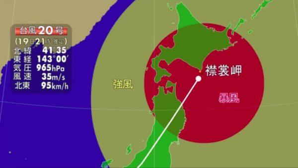 史上最強の台風、1979年20号を現在の台風情報で再現してみた。日本列島を縦断、北海道がまるごと暴風域でヤバイ