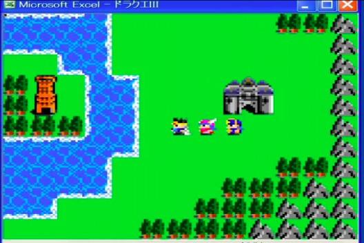 エクセルで『ドラクエⅢ』を再現してみた。伝説の冒険が表計算ソフトで甦る!