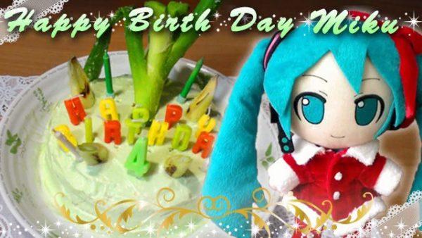 【初音ミク誕生祭】ネギトッピング、ネギスポンジ、ネギクリーム、ネギジュース……ネギたっぷりのケーキでミクをお祝い!