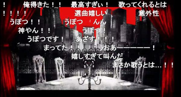 メガテラ・ゼロが歌う「フィクサー」が超絶エロかっこいい! 「最高すぎ!」「神神神」と絶賛の声