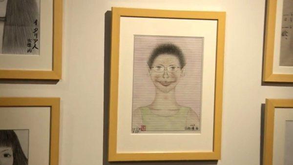 【画像あり】死刑囚が独房で描いた絵を解説。林眞須美(和歌山毒物カレー)・加藤智大(秋葉原通り魔)など全17点