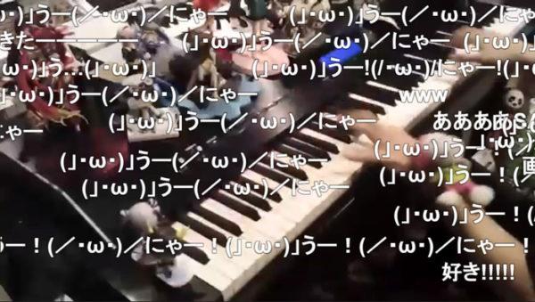 『ドラゴンボール』『けものフレンズ』など、新旧アニメソング100曲をニコニコピアニストのノンストップ演奏が疾走感満載