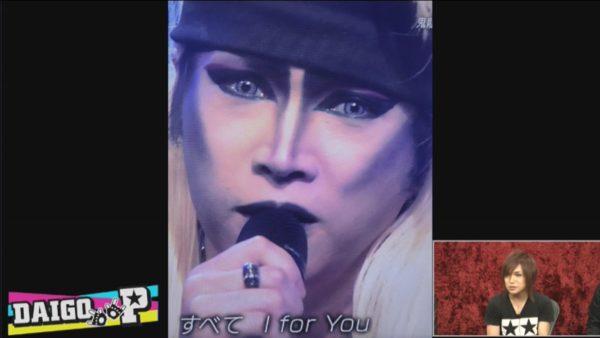 ゴールデンボンバーの鬼龍院翔さん。X JAPAN・ToshlのメイクでLUNA SEAを歌い日本国民を混乱に陥れる