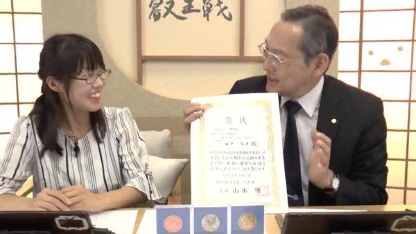 プロ棋士・田中寅彦九段が最近の水泳活動を報告「泳力検定1級に合格」「11月に大会に出場予定」