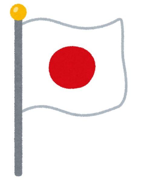 「日本文化で海外へ輸出できるのはAVだけ」クールジャパン政策で日本をアピールする方法を雑談配信者が考えてみた