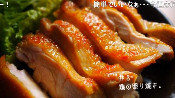 """""""いい肉の日""""は焼き肉で決まり! 見てるだけでお腹が鳴る飯テロ動画をご紹介"""