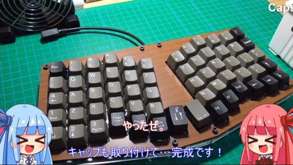 オリジナリティあふれるPCキーボードを作ってみた。はんだ付けの量がすさまじい力作