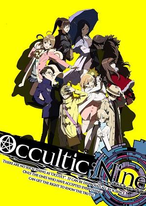 幽霊? いるわけないっしょ! 『Occultic;Nine -オカルティック・ナイン-』アニメ全12話の一挙放送が決定