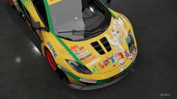 レイヤーを2333枚重ねてデザイン! レースゲーム『Forza』の愛にあふれたけものフレンズ痛車をご紹介