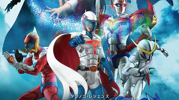 『Infini-T Force』はずっと面白い! アニメ大好き芸人が格付けする「秋アニメランキング」2位『おそ松さん』、3位『キノの旅』