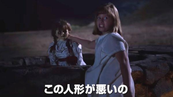 評論家が選ぶ秋のオススメのホラー映画 『IT』も良いけど『アナベル 死霊人形の誕生』もね!