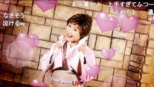 """初音ミク『メルト』10周年記念! """"ラスボス""""こと小林幸子が『歌ってみた』動画を投稿。「メルトを愛する皆様の気持ちがずっと続いていきますように」"""