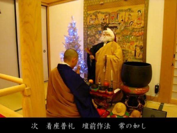 「サンタ菩薩供養」とは…? 仏具でジングルベルを演奏する『仏式クリスマス法要』が聖いと話題に