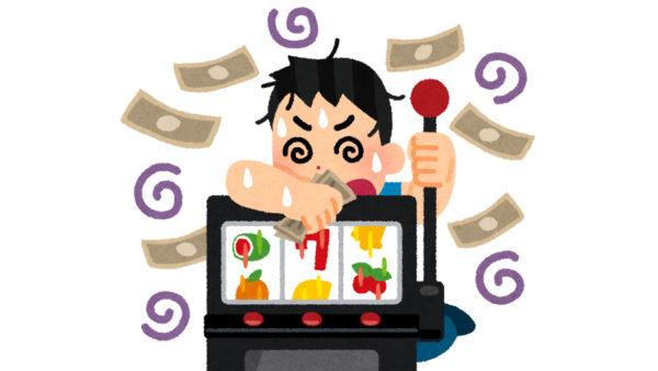 """儲かるのは「パチンコ」か「スロット」か? パチスロライターに""""楽して儲ける方法""""を聞いてみた「今は確実にパチンコのほうが勝てますよ」"""