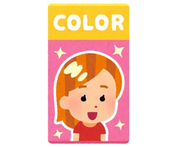 """雑談配信者・やみんが考える""""黒染め強要問題""""の奇抜な解決案「学年ごとに髪の色を決めればOK」"""
