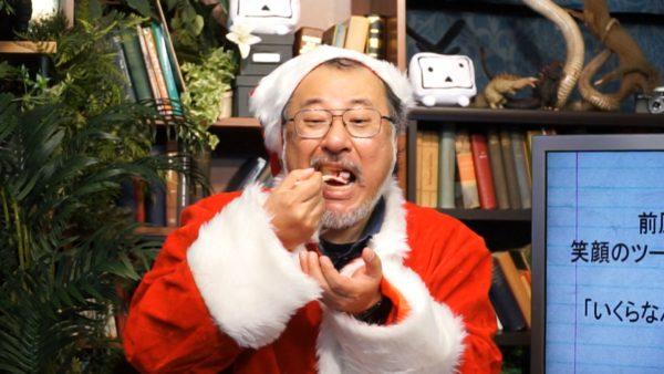 プログラマー小飼弾氏が選ぶ、2017年を総括する3つのキーワード「前原」「凍結」「ビットコイン」