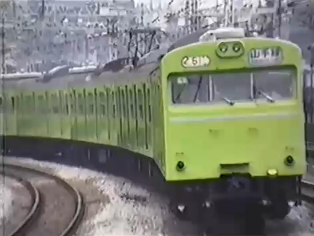80年代都心の国鉄電車たち。国鉄...