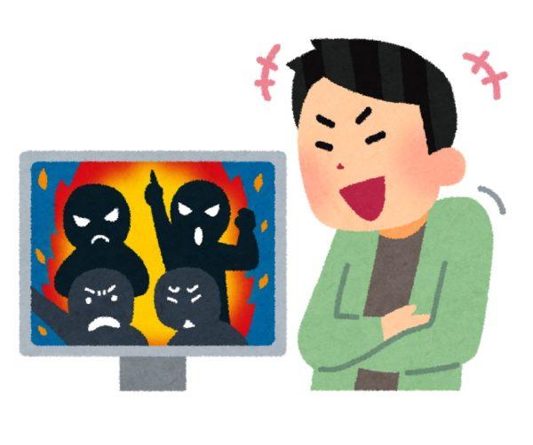 「2018年の日本は真面目に働いている人が損する」 配信者・野田草履が大予想