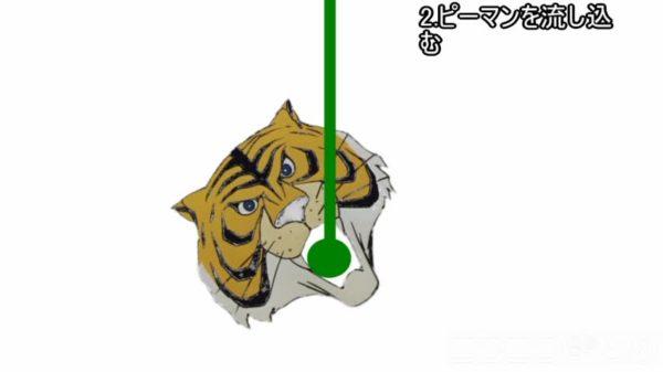 人類には早すぎたか…。「タイガーマスクの口を型にしてピーマンを作る動画」が意味不明すぎると話題に